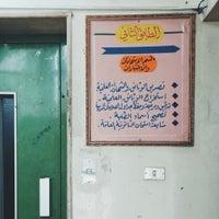 Photo taken at مديرية التريبة والتعليم (عمان الرابعة) by Hiba N. on 3/3/2014