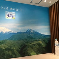 Photo taken at サントリー天然水 奥大山ブナの森工場 by もーせん。 on 7/30/2017