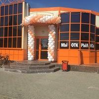 Photo taken at Миоры by Valeriya B. on 8/5/2016