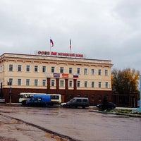 Photo taken at ОАО Воткинский Завод by Наталия В. on 10/4/2014