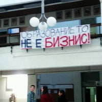 Photo taken at Филозофски факултет by Simonna D. on 10/10/2012