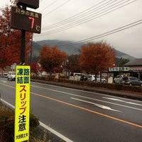 11/17/2012にhideki f.が道の駅 湯の香 しおばら (アグリパル塩原)で撮った写真