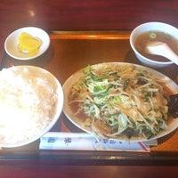 Photo taken at 中国料理 豫園 ユエン by M K. on 9/25/2015
