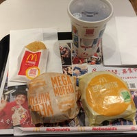 Photo taken at McDonald's by M K. on 1/10/2016