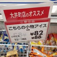 Photo taken at Ito Yokado by Teppei T. on 9/23/2014