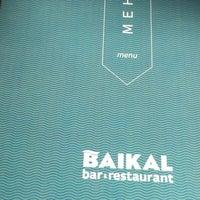 Снимок сделан в Baikal Bar пользователем Дизайн-Отель Ш. 2/13/2014