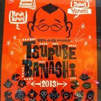 Photo taken at Setagaya Public Theatre by ken y. on 4/20/2013