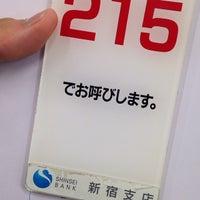 Photo taken at 新生銀行 新宿フィナンシャルセンター by kazıköy on 3/27/2014