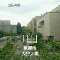 Photo taken at 大谷大学 by morio on 5/15/2016