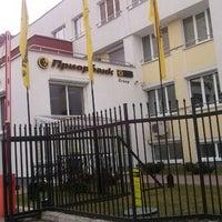 Photo taken at Приорбанк by Pavel M. on 3/19/2014