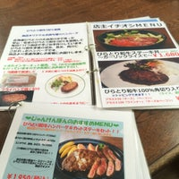 Photo taken at じゃんけんぽん by PIPI on 7/18/2016
