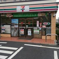Photo taken at 7-Eleven by 秋雄 玉. on 6/12/2016