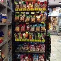 Photo taken at İmge Tekel Shop by Süleyman Ö. on 11/28/2014