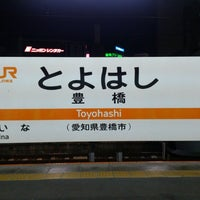 Photo taken at Toyohashi Station by Ken N. on 11/20/2012
