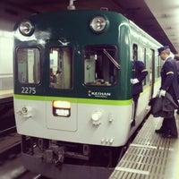 Photo taken at Sanjo Station (KH40) by Ken N. on 12/31/2012