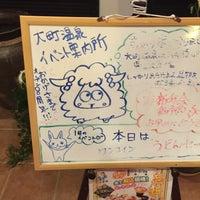 Photo taken at 大町温泉 ひじり乃湯 by take8_jp た. on 1/4/2016