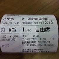 Photo taken at United Cinemas by メッシュ マ. on 11/12/2016