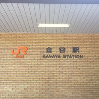 Photo taken at Kanaya Station by ガメゴジラ on 10/27/2017