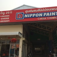 Photo taken at หจก.พ.ศรีเจริญ2511 by ppimpsn on 3/19/2014