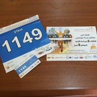 Photo taken at مجمع وزارة التعليم الرياضي by Ahmed A. on 4/7/2014