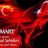 Photo taken at Batı Nakliyat ve Ticaret A.Ş. by oSmaN A. on 3/18/2015