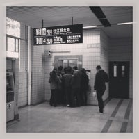 Photo taken at Zhenping Rd. Metro Stn. by chjlu on 12/8/2013