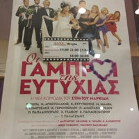 Photo taken at Νανά Cinemax by Elias L. on 1/21/2015