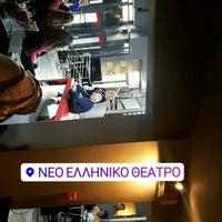 Photo taken at Νεο Ελληνικο Θεατρο Γιωργος Αρμενης by Elias L. on 1/18/2017