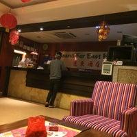 Photo taken at Grand Far East Hotel by Nrsadiq on 2/7/2016