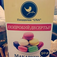Photo taken at UNA pizza&sushi by Ольга С. on 5/29/2014