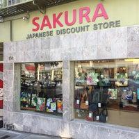 7/16/2017 tarihinde Andrew D.ziyaretçi tarafından Sakura Japanese Discount Store'de çekilen fotoğraf