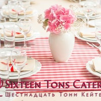 Photo taken at 16 Tons Catering by 'Stupak T. on 8/6/2015