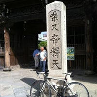 Photo taken at Shibamata Taishakuten (Daikyo-ji Temple) by Nor Z. on 10/8/2012