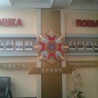 Photo taken at Управління МВС України в Полтавській області by Ivan F. on 6/20/2014