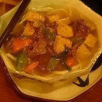 Photo taken at Noodle Bar by Tzer Chyn L. on 1/10/2017