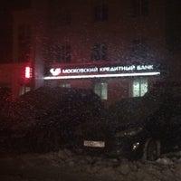 Photo taken at Московский Кредитный Банк by Алёнка М. on 1/22/2016