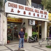 Photo taken at Cheng Woh Medical Hall by leexiwen on 5/17/2014