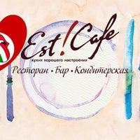 Снимок сделан в Est!Cafe пользователем Est!Cafe 4/7/2015