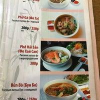 Photo taken at Вьетнамский ресторан и рынок by Леля Г. on 10/20/2017