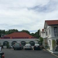 Photo taken at โรงเรียนดนตรีสยามกลการ นครภูเก็ต(บ้านคลังจินดา) by Nong C. on 5/28/2014