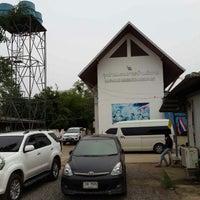 Photo taken at Banpakkad Immigration Checkpoint by Igor M. on 3/28/2014