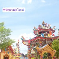 Photo taken at Wat Luang Por Opasee by noonpsw on 4/14/2017