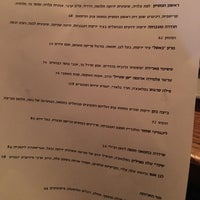 Photo taken at Brut - Wine Bar | ברוט בר יין by Ram C. on 1/26/2018