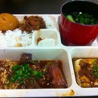 Photo taken at QK Cafe. Taiwan Food by Simon H. on 7/5/2013