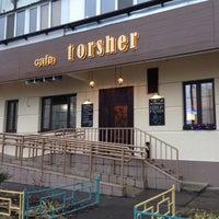 Photo taken at Торшер by 🅰ndrey S. on 12/21/2014