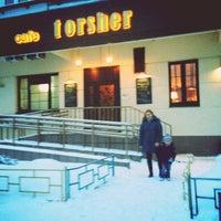 Photo taken at Торшер by 🅰ndrey S. on 1/24/2015