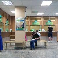 Photo taken at Сбербанк by Соня С. on 7/18/2014