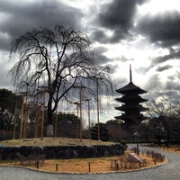 1/26/2013にMrMeaWが東寺 (教王護国寺)で撮った写真