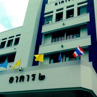Photo taken at Department of Land Transport by บุญมา ก. on 4/18/2013