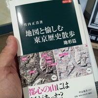 8/12/2013にSusumu I.が未来屋書店 品川シーサイド店で撮った写真